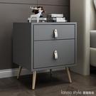 床頭櫃簡約現代輕奢床邊櫃北歐風ins 迷你儲物櫃小型臥室收納櫃子 全館新品85折