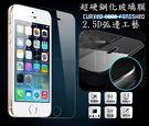 【AB648】 9H 鋼化玻璃貼 保護貼 螢幕貼 Asus ZenFone 3 Ze520KL 552KL Zs570KL 華碩3 AR ZS571KL