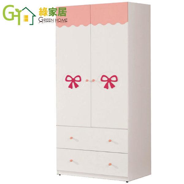 【綠家居】金絲莉 2.7尺粉色開門衣櫃
