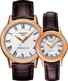 TISSOT 天梭 Carson Powermatic 80 羅馬機械對錶/情侶手錶-銀x玫塊金框/咖啡 T0854073601300+T0852073601300