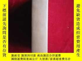 二手書博民逛書店Holy罕見Communion Cyclopedia(1928年
