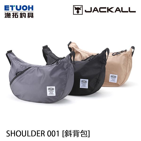 漁拓釣具 JACKALL RGM SHOULDER 001 [斜背包]