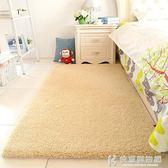 地毯現代簡約羊羔絨客廳茶幾房間臥室床邊飄窗毯床前地墊滿鋪 igo快意購物網
