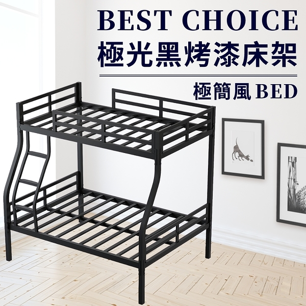 【J Simple家具】LOFT工業風創意上下床架-標準雙人
