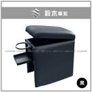 【愛車族】汽車通用 轎車專用中央扶手 (附前後置杯架) 鈴木SUZUKI