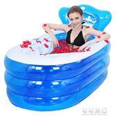 伊潤充氣浴缸加厚成人浴盆折疊浴桶兒童洗澡盆泡澡桶塑膠沐浴桶igo 可可鞋櫃