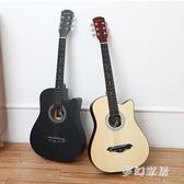 民謠木吉他初學者男女學生用練習琴樂器新手入門吉它 QW9227『夢幻家居』