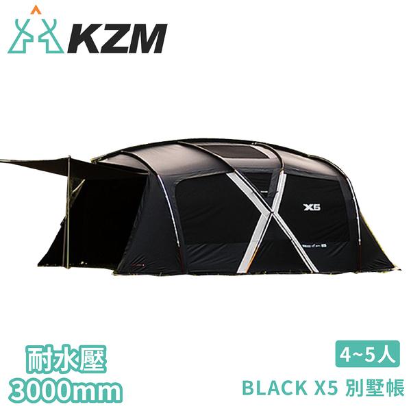 【KAZMI】KZM X5 別墅帳 K20T3T014/BLACK X5/一房一廳帳/家庭帳/露營帳篷/睡帳/悠遊山水