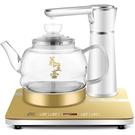 容聲RS-D607自動上水壺電熱水壺泡茶壺高硼硅玻璃電茶壺 露露日記