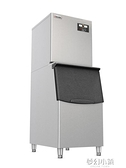 耐雪 NX-190商用大型奶茶店酒吧冰塊機方冰制冰機190kg200公斤級 ATF夢幻小鎮