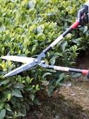 園林剪加長柄園藝修枝剪整枝剪樹枝大剪刀花剪綠化工具草坪修剪刀