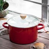 樹可琺瑯 24cm日式加厚搪瓷湯鍋 4.2L大容量湯鍋燉鍋 出口日本igo『韓女王』
