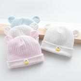 新生兒胎帽純棉帽嬰兒帽子秋冬季嬰幼兒初生兒女寶寶潮0-3個月6男