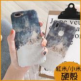 法式塗鴉 小米9T 紅米Note7手機殼小米9 小米A2 小米8lite手機殼 保護套 復古藝術手機殼 全包邊硬殼