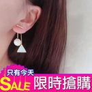 [只有今天] 耳環 日韓版 小清新 時尚 閃鑽 珍珠 幾何 造型 後掛式 耳釘 女款 簡約 個性 甜美 可愛