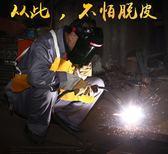 電焊面罩-頭戴式電焊面罩防護焊工焊接焊帽氬弧焊紫外線面具眼鏡二保焊 艾莎嚴選