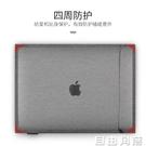 適用MacBook內膽包蘋果電腦包Mac Pro13寸air13.3筆記本保護套12英寸MacBookPro4  自由角落