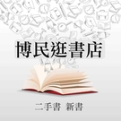 博民逛二手書《WINDOWS NT SERVER 4.0 中文版 實物管理》 R