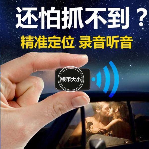 反竊聽防監聽手機通話定位跟蹤偷聽監控設備插卡專業無線探測儀器 igo卡洛琳