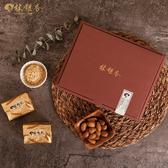 【林銀杏】嚴選杏仁粉(無甜) 600g 含運價1490元