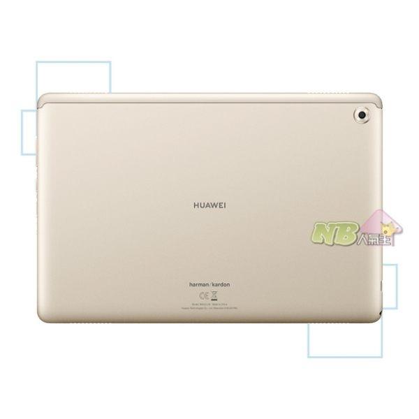 HUAWEI M5 Lite 10吋 ◤特賣,刷卡◢ FHD螢幕 平板 (3G/32G)