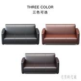 辦公沙發簡約現代小戶型雙人位接待西皮真皮商務辦公室茶幾組合CY2184【宅男時代城】