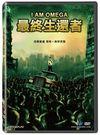 最終生還者 DVD | OS小舖