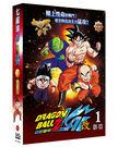 七龍珠改(1~13話)  DVD [國日雙語]   - Dragon Ball KAI   ドラゴンボール改