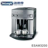 Delonghi(贈美國美膳雅 CPB-300TW果汁機)浪漫型 全自動咖啡機 (ESAM3200)