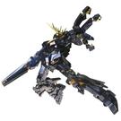 BANDAI GFF METAL COMPOSITE RX-0 獨角獸鋼彈2號機報喪女妖_BD82039
