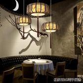 新中式吊燈餐廳燈古典客廳燈布藝仿古酒店茶樓手繪圓形中國風燈具igo 全館免運