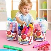 幼兒園水彩筆套裝兒童粗頭彩筆可水洗的安全無毒寶寶畫畫彩色【凱斯盾】
