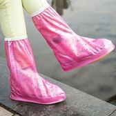 雨天透明雨鞋套加厚底防水耐磨防滑韓版卡通學生男女高筒防水鞋套  露露日記