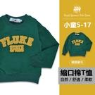 綠色縮口長袖棉T恤 [13371] RQ POLO 小童 秋冬童裝 5-17碼