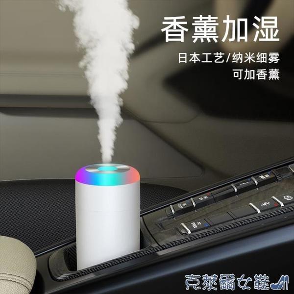 加濕器 日本SLUB空氣加濕器小型辦公室桌面車載迷你便攜式usb家用車載迷你便攜式 快速出貨