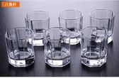 818好康 家用透明耐熱玻璃杯套裝泡茶白啤酒牛奶杯