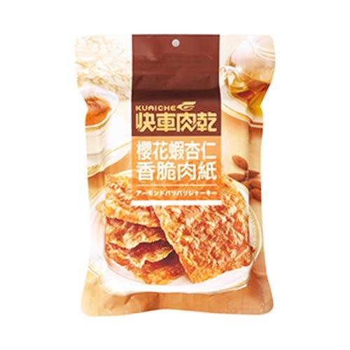 TW快車肉乾櫻花蝦杏仁香脆肉紙52g【愛買】