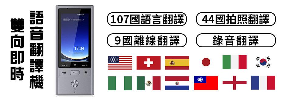 global_3c-imagebillboard-aac0xf4x0938x0330-m.jpg