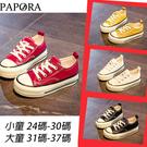 PAPORA 童鞋經典款休閒百搭帆布鞋KT880