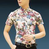 夏季男士短袖襯衫修身韓版碎花襯衣休閒印花半袖寸衫潮男裝 薄 台北日光