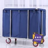 清潔車 酒店賓館客房布草車收集車長方形手推保潔車清潔車布袋工具車錐形T