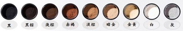 【頂豐Toppik】增髮纖維(旅行組用量3g) 9種顏色可選