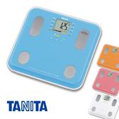 TANITA BC565 自動顯示功能九合一體組成計(BC-565/塔尼達/體脂肪計/體脂計/體重計/體脂機/父親節)
