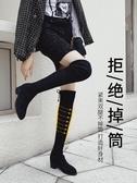 艾斯臣過膝長靴秋冬季網紅瘦瘦鞋長筒女靴子2020年新高筒平底百搭