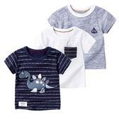 【新年鉅惠】男童短袖t恤寶寶新款夏裝男中小童短袖T恤