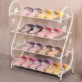 鞋架簡易家用多層簡約現代經濟型鐵藝宿舍拖鞋架子收納 igo 露露日記