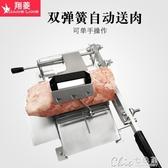 羊肉切片機家用商用肥肉卷切片機凍肉刨肉機手動小型切肉神器商用YXS 交換禮物