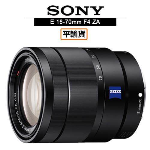 送保護鏡清潔組 3C LiFe SONY 索尼 E 16-70mm F4 ZA OSS 鏡頭 SEL1670Z 平行輸入 店家保固一年