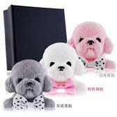 歐沛媞 室內/車用 香氛擴香石掛飾-粉色泰迪狗(白底黑點領結)(6.5X6CM)
