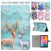 三星 Tab A 8.0 2019 10.1 T510 T515 T295 T290 保護套 平板皮套 防摔支架保護殼
